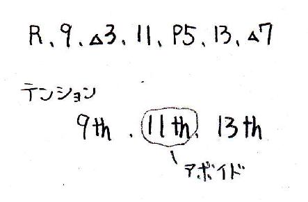 イオニアン3