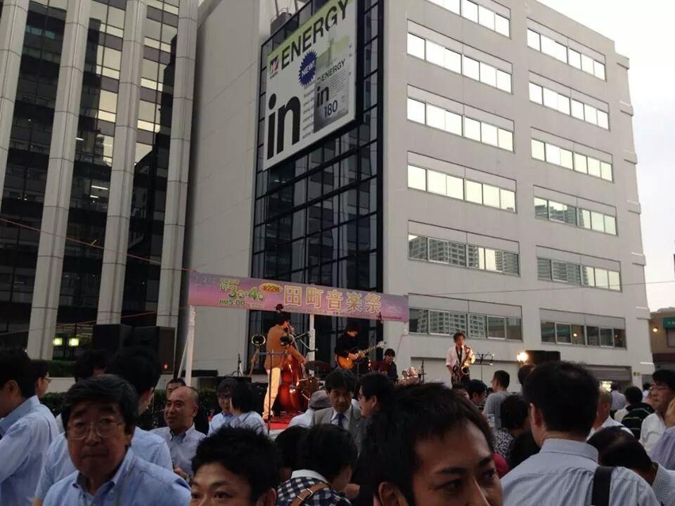 田町音楽祭