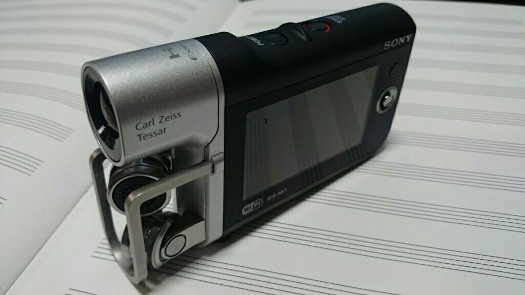 HDR-MV1