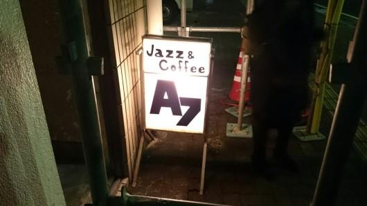 新潟ジャズ
